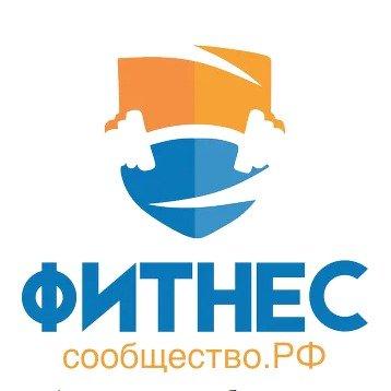 Логотип организации Фитнес Сообщество.РФ